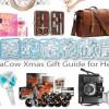 2014 WaCow Xmas Gift Guide For HIM 給男士的聖誕禮品精選