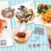 十八木 Cha Eighteen 品尝慢文化茶料理
