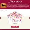 繪製資生堂許願繪馬就有機會贏得免費產品!