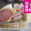 大火后重生: Belly Buster Sandwich Shoppe 回来了!
