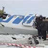 全球空難列表 x 馬航波音 777 意外總結