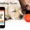 新手機 APP,臉部識別尋狗,幫助您尋回您的愛狗