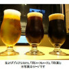 """日本東京肯德基(KFC)概念店推出""""炸雞啤酒""""和意麵晚餐"""