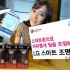 LG 推出首個智慧型燈泡 在手機響起時閃動!