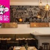 LA與意大利的匯聚: Union 小餐館進駐 Pasadena