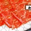 Kushi Shabu 主打提供高級涮牛肉片「吃到飽」