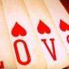 愛是什麼?你愛了嗎?(中譯)