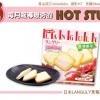 新品偵查 – 日本Languly草莓夾心餅乾