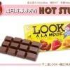 新品偵查 – 不二家LOOK四種口味夾心巧克力