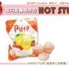 新品偵查 – KANRO PURE 純果肉心形軟糖(柑橘口味)
