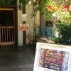 Kairakutei Ramen Noodle House 日本拉面店