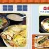 车库美食厨坊 Garage Restaurant 浓郁中国味道的传统北方早餐