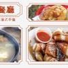 香港茶餐廳 Hong Kong Café 以推廣地道港式美食為宗旨