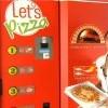 自動販賣機再進化—投幣式現烤披薩3分鐘熱騰騰出爐