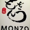 Marugame Monzo Handmade Udon 小東京手工烏龍麵