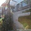 Providence—洛杉磯最佳海鮮餐廳(米其林2星)