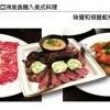 B.O.S. 味覺和視覺都充滿著文化的衝擊 再不吃就吃不到的料理