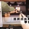 室內實槍射擊練習場直擊! 提昇自我防衛能力  學習射手技巧!