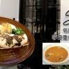 Spago 低調奢華的裝潢風格  享受重金打造的用餐氛圍