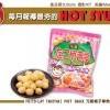 新品偵查 – 元祖梅子章魚燒味玉米球