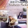 Anaheim Packing District 最新OC人气风格美食广场介绍