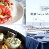 The Lobster-坐擁Santa Monica的悠閒海景