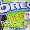 新品偵查 – Oreo Bits Sandwiches Matcha Latte