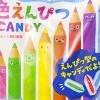新品偵查 – KANRO彩色鉛筆糖