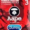 DUREX與AAPE BY A BATHING APE聯名推出限量安全套組合