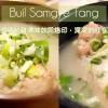 Buil Samgye Tang 公认最美味最受欢迎的人参鸡汤