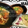 Marugame Monzo  療癒系道地日式烏龍麵