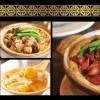 大班小厨 Taipan Kitchen – 浓浓粤式风味  增添食欲飘香