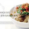 滋味成都 ChengDu Taste Rosemead 一入門就聞到川菜特有的麻辣風味