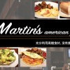 Paul Martin's 充分利用高檔食材  沒有捷徑的做出簡單卻美味的料理