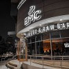 Ktown的海鲜名店EMC Seafood & Raw Bar 在 O.C 正式开张