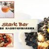 Ray's and Stark Bar  以地中海风格为灵感 与大师杰作相呼应的美食飨宴