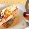 Kendall's Brasserie 提供正宗高檔的法式小酒館美食  讓熱情感染每一位顧客