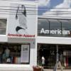 自救無門 American Apparel年底申請破產?