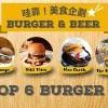 【哇靠原創美食企劃】洛杉磯噴汁漢堡+特色啤酒的魅力無人可擋!
