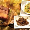 Shen Yang Restaurant 东北酒家