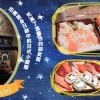 MoonCat Sushi Bistro-彷彿置身日劇中的日式小餐館  充滿了溫馨隨性的談笑聲