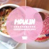 Moulin -彷彿置身巴黎露天咖啡館  忘情享受愜意愉快的午後時光