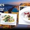 Lucques 地中海料理  结合加州风味