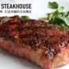Nick & Stef's Steakhouse 精心特牛排料理  打造華麗美食饗宴