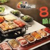 Palsaik Korean BBQ 韓國知名人氣連鎖店,正宗8色烤肉南加登場!