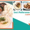 有母愛的傳統中東美食  Zena's Mediterranean and Lebanese Cuisine