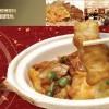 凱悅大酒樓特色外酥內嫩的銀鱈魚!
