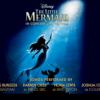 The Little Mermaid in Concert 小美人鱼电影演奏会 (6/3 – 6/6) )