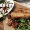 [哇靠!美食企劃] 洛杉磯商務餐廳推薦~讓人享受美好的正午時光
