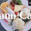 [美食偵查]Nano Cafe-充滿元氣早午餐 不傷荷包地輕鬆飽餐一頓